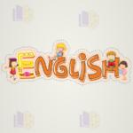 مراجعات اللغة الإنجليزية مقرر شهر أبريل بنظام الاختيار من متعدد للمرحلتين الابتدائية والإعدادية  - التيرم الثاني